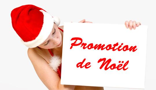 promotionnoel